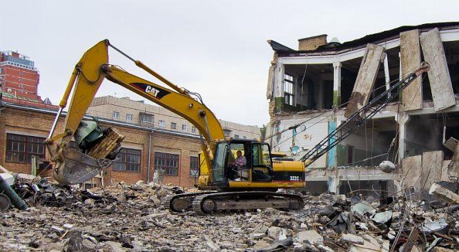 Порядок сноса зданий