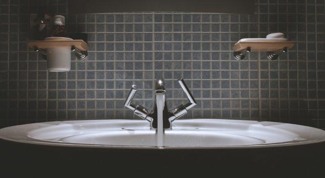 Дизайн маленькой ванной