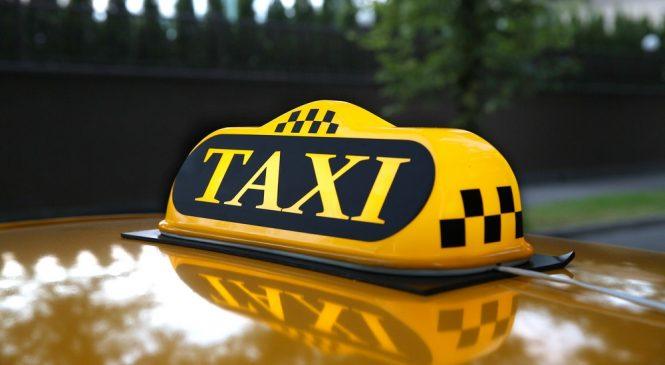 Такси аэропорт Казань