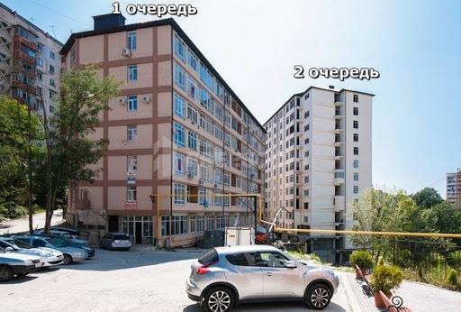 ЖК Арт хаус